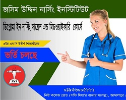 nursing science ads